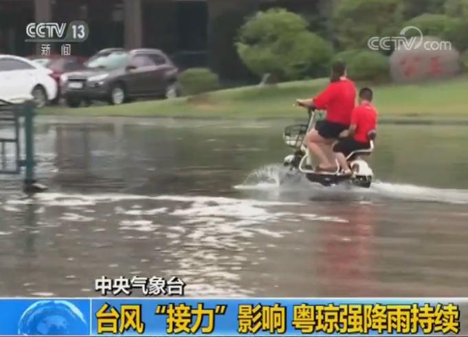 """中央气象台:台风""""接力""""影响 粤琼强降雨持续"""
