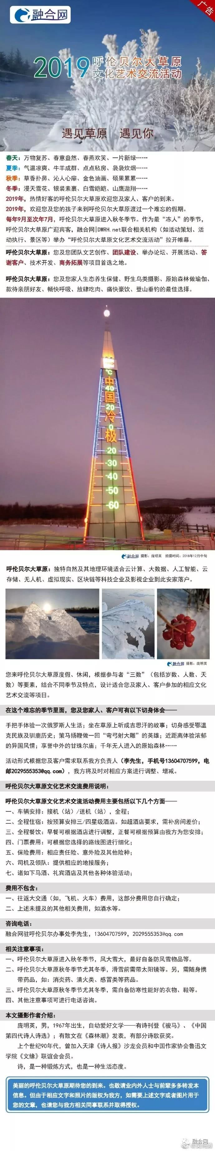 王斌:广东广电网络5G建设规划
