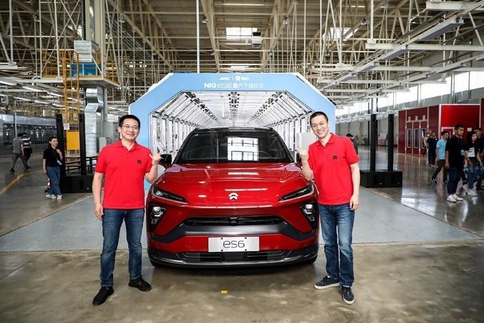 蔚来汽车科技被列入经营异常目录 成立不足四个月