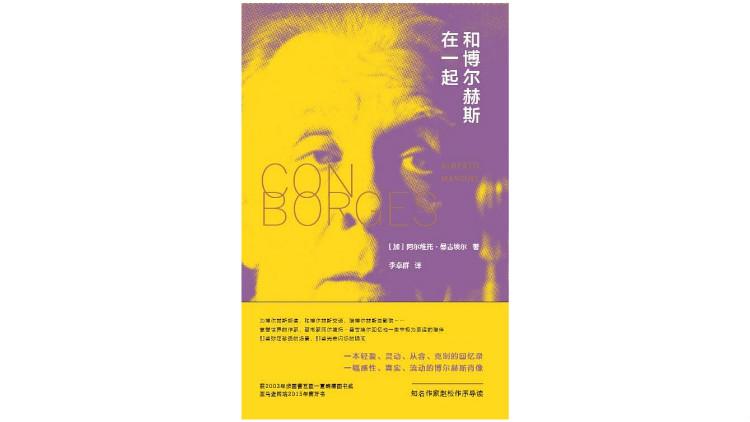 http://www.hljold.org.cn/shehuiwanxiang/283616.html