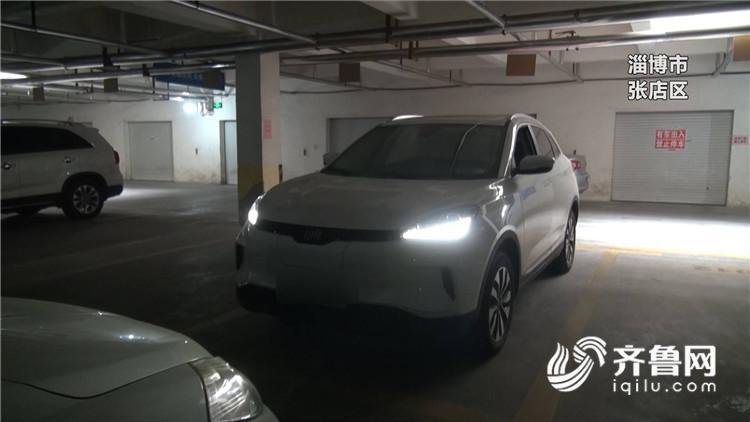 """问政山东丨买新能源汽车遭遇充电难 充电桩为何""""难安装""""?"""