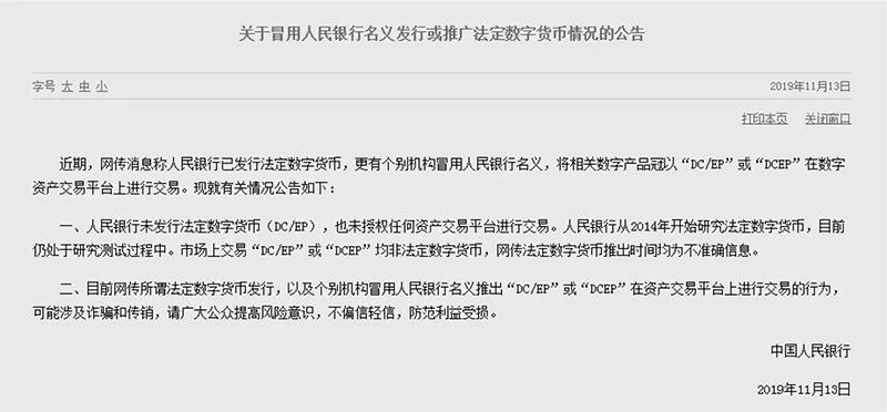 广东足球彩票网 - 工信部王江平:需从五方面推动医药产业加快发展