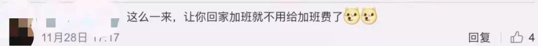 """巴登手机官网_呼市流通领域商品即将""""大体检"""" 检查至少二十项 一项不合格就可能被""""枪毙"""""""