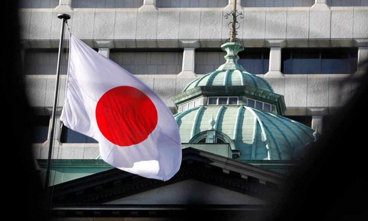 瑞穗银行:日本央行在决定进一步调降负利率时应谨慎