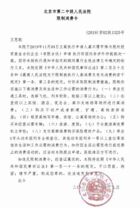 茗彩官方_中国科协:我国科技论文与专利绝对数量居世界前列