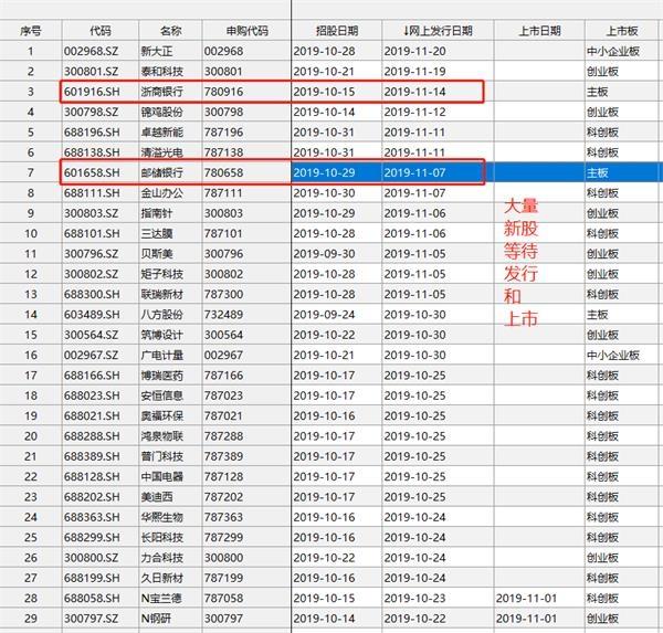 天乐赢三张金花 - 腾格尔为刘伟强新片《武林怪兽》献唱《凡人英雄歌》