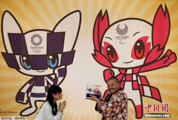 资料图:东京奥运吉祥物出炉。