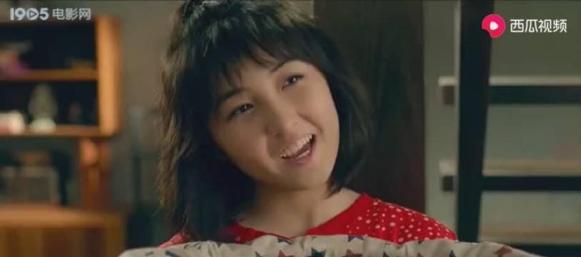 张子枫《快把我哥带走》突然向老哥彭昱畅撒娇,这把彭昱畅吓的!