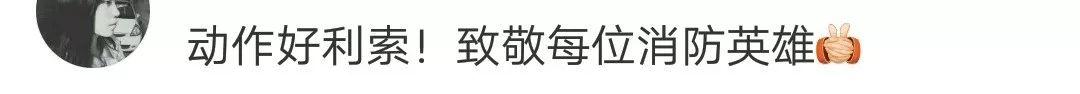 皇冠信用网最新网址 - 花木兰是鲜卑人?
