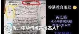 外媒关注报道新疆教培工作白皮书