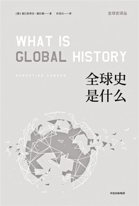 正文  中国社会大众向来对于了解世界充满知识上的热情,从《参考消息