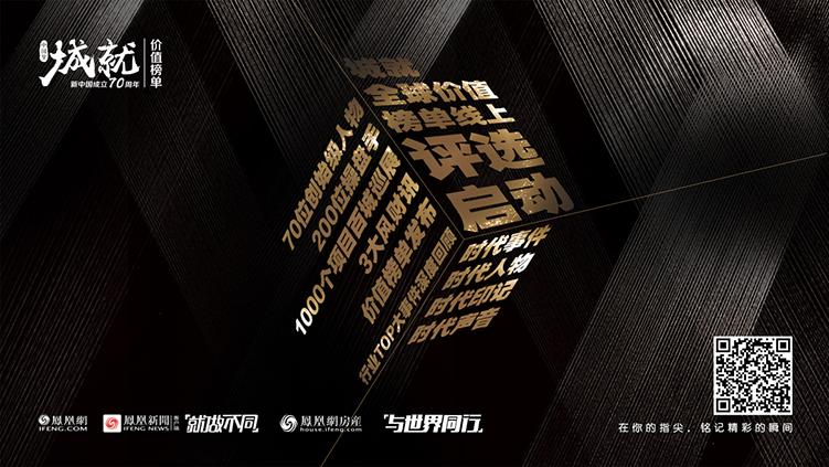 2019中国国际旅游交易会落幕  山西文旅品牌闪亮春城