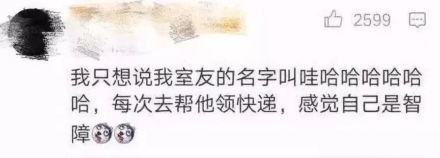 「大运彩票开了几年了」成都青龙湖首宗人才公寓地8942元/㎡成交!或将建311米东门地标