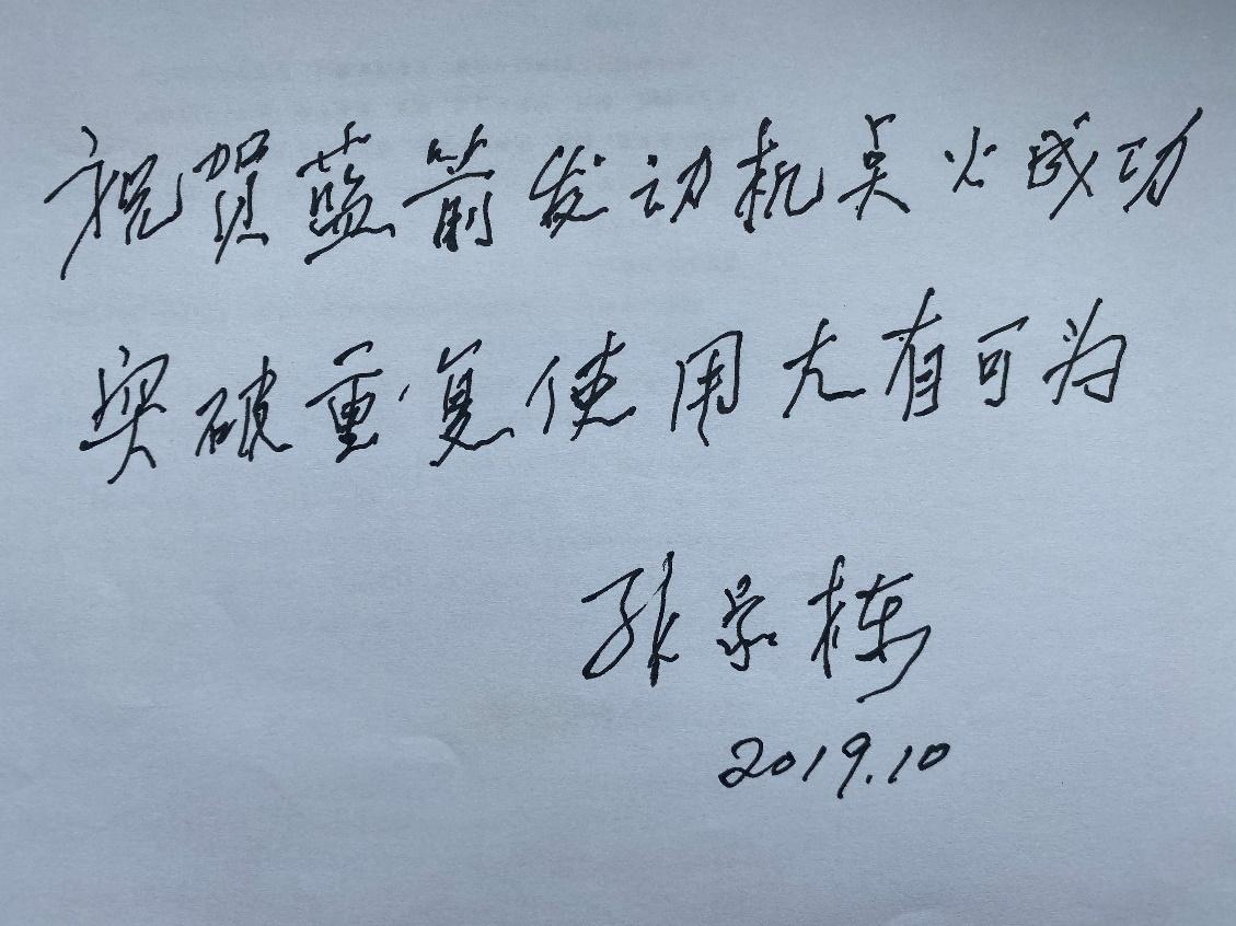 彩吧助手|广州犇鑫投资吃警示函  基金从业人员不具备从业资格