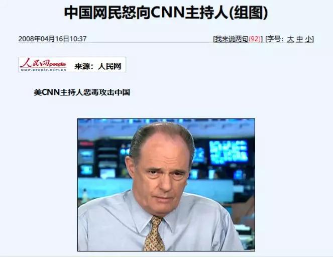 """天津新利同创地址-第3次金文会今举行 朝鲜""""震撼性让步""""能否发生?"""
