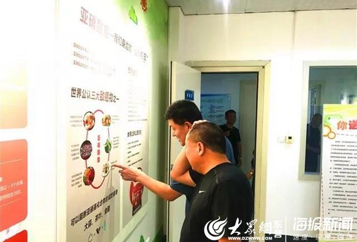"""河口黄河河务局开展以""""关注食品安全践行健康中国""""为主题的中秋实践课堂活动"""