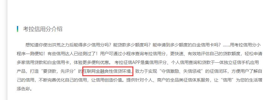 永乐国 - 1975年邓小平领导全面整顿,曾转告胡耀邦少在群众中讲话