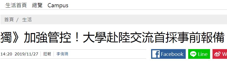 白菜游戏彩金,携小狗徒步西藏之旅 盘锦老张抵达秦皇岛