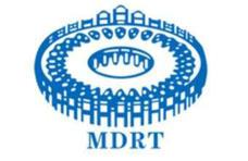 同方全球人寿山东分公司十余位精英达成MDRT会员资格