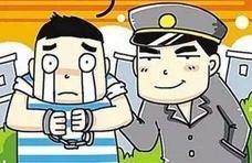男子冒充军人凌晨过高速收费口要求免费,结果被菏泽警方拘留