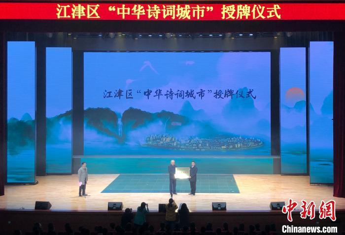 http://www.cqsybj.com/chongqingxinwen/78375.html