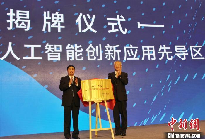 注册送现在澳门赌场_高教现代化中国经验的形成之路