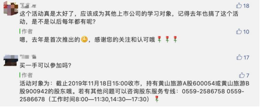 「伟博娱乐场彩金最高多少」传言称苹果2020年iPhone的刘海更小 5G天线更宽
