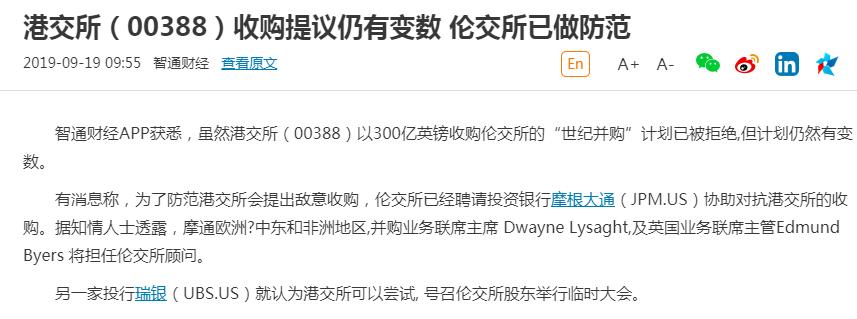 http://www.k2summit.cn/shehuiwanxiang/1084010.html