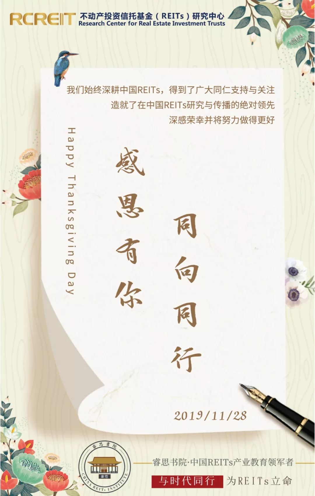 http://www.chnbk.com/wenhuayichan/10676.html