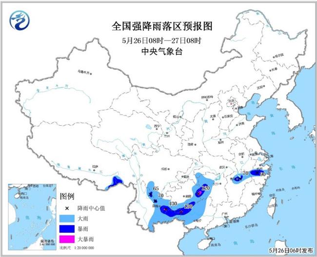 暴雨预警:湖南贵州广西云南局地有大暴雨