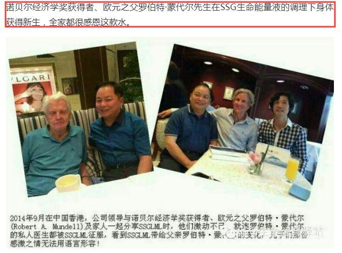 「乐虎体育nba直播」临泽新华镇:冬闲时节忙增收