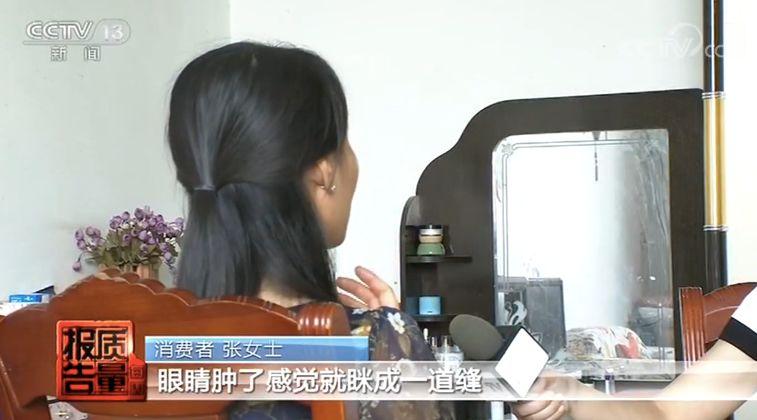 """爱拼网上开户_近50家涉海单位在青岛这个展会上亮""""家底"""""""