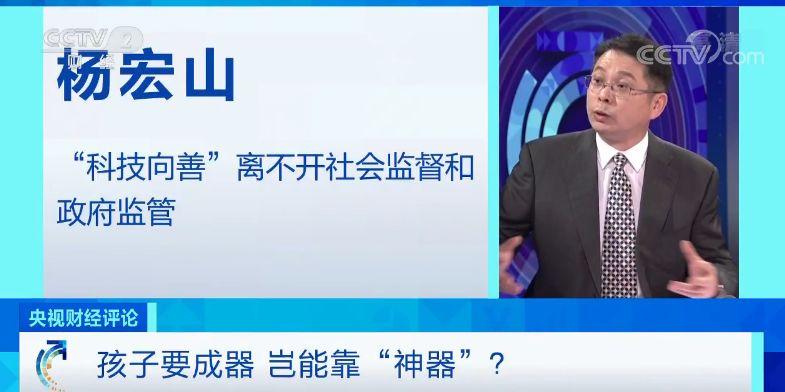 爱博诚信网投,韶关曲江农业农村局与中国农业银行曲江支行签订《结对共建协议》