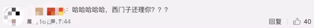 博网上书城·约1957年出生1960年左右从上海送养到河南省渑池县的冯建国寻亲