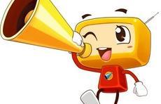 桓台县政务服务中心在全市率先推出微信无声叫号服务
