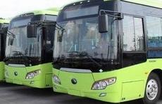 省城市公交企业工会联委会第二十九次理事会在菏泽举行