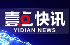 """泰安中通、圆通、申通3家快递企业上8月份服务""""黑榜"""""""