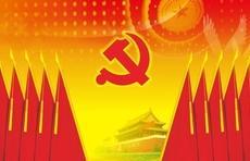 张店区沣水镇红色东高革命教育基地今揭幕 网易新闻正在同步直播