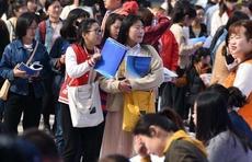 发放学费补助、实习补贴,济南市开始实施大学生预就业工程啦