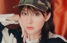 热依扎工作室发声明,追责网友诽谤蹭雪莉抑郁症的热度