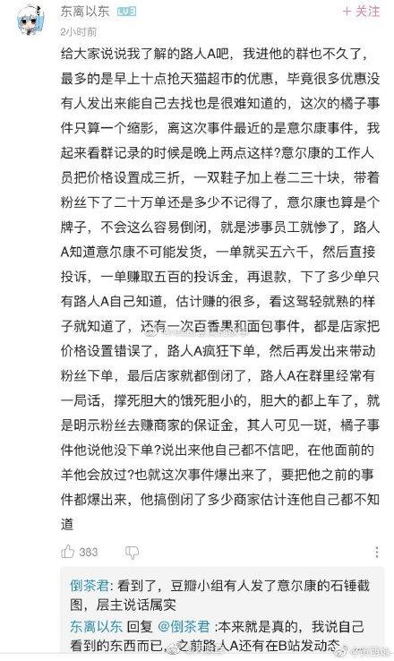 葡京娱乐备用 - 当年的冯仁亮都没用好,国足选入这样一匹快马里皮能用好吗?