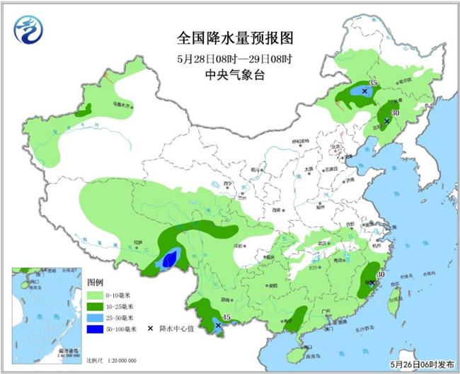 云南贵州广西等地将有强降水 较强冷空气将影响北方地区