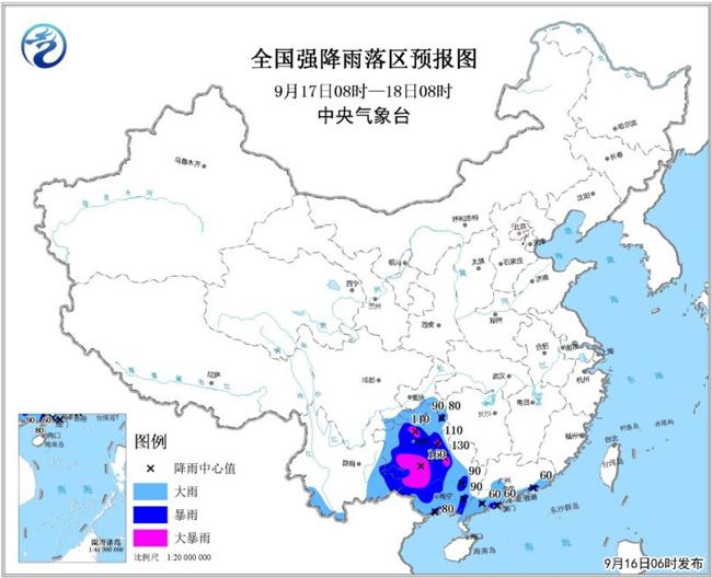 """台风""""山竹""""逼近广东沿海 华南等地将有强风雨"""