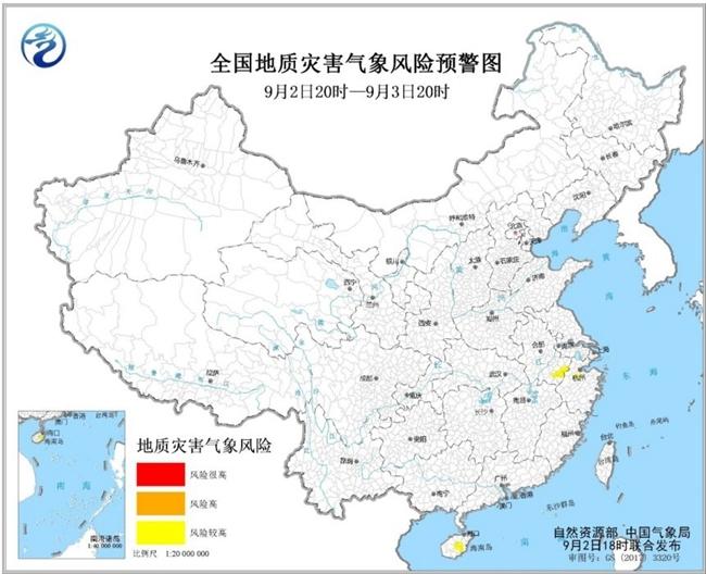 地质灾害风险预警!安徽浙江等地地质灾害风险较高