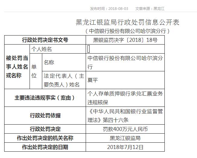 中国娱乐场菠菜的玩法|宋福兴:保险业应加快多层次医保体系转型高质量发展