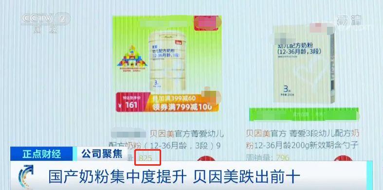 """免费注册自动送现金 """"讲究"""",一个泥瓦匠的""""活""""与""""生活"""""""
