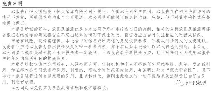 波音博彩官方网,钟鼓齐鸣,尽显楚风汉韵,汉剧飞歌,唱出盛世花开