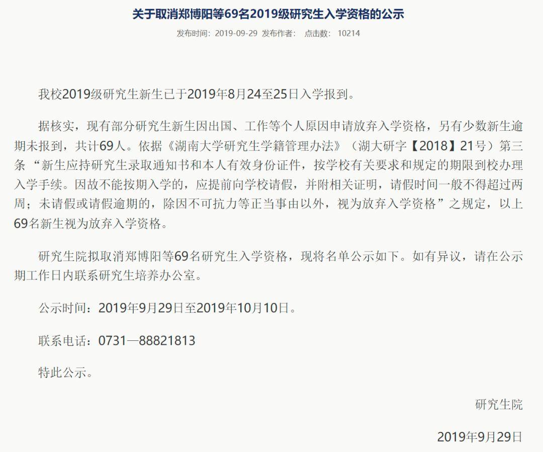 开心川麻游戏官网 平安好医生涨逾7% 升破10天及20天线