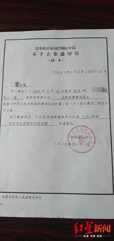 兰桂坊公司地址 第二届数字中国建设成果展览会开幕 为期4天半