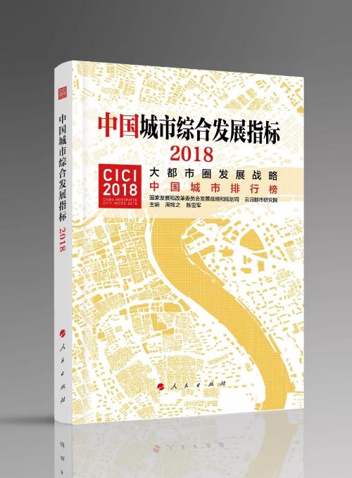"""全民彩票开了几年了_""""中国红""""扮靓福州地铁 国庆主题地铁列车今日亮相"""